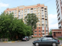 Ramenskoye, Sportivny Ln, house 9. Apartment house