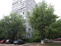 neighbour house: st. Kirov, house 1. Apartment house