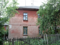 neighbour house: st. Kirov, house 8. Apartment house