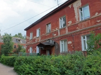 neighbour house: st. Kirov, house 16. Apartment house