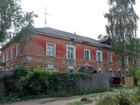 neighbour house: st. Kirov, house 20. Apartment house