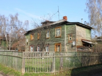 neighbour house: st. Krasny Oktyabr, house 25. Apartment house
