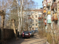Ramenskoye, Krasny Oktyabr st, house 39А. Apartment house