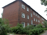 neighbour house: st. Krasny Oktyabr, house 41. Apartment house