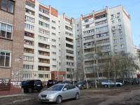 neighbour house: st. Levashov, house 35. Apartment house