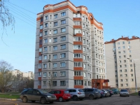 neighbour house: st. Levashov, house 37А. Apartment house