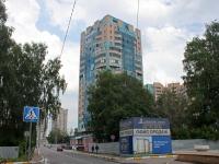 Раменское, Мира ул, дом 2