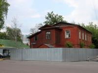 隔壁房屋: st. Chugunov, 房屋 6. 保健站 Раменский психоневрологический диспансер