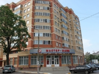 neighbour house: st. Chugunov, house 11. Apartment house