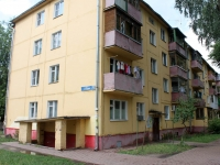 neighbour house: st. Chugunov, house 12. Apartment house