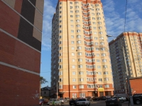 neighbour house: st. Chugunov, house 15/3. Apartment house