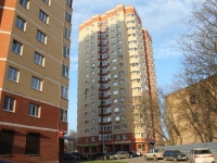 neighbour house: st. Chugunov, house 15 к.5. Apartment house