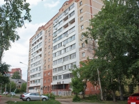neighbour house: st. Chugunov, house 23. Apartment house