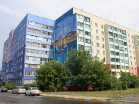 neighbour house: st. Chugunov, house 24. Apartment house