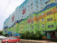 neighbour house: st. Chugunov, house 28. Apartment house