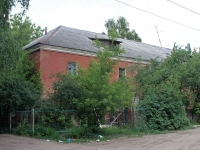 neighbour house: st. Chugunov, house 29. Apartment house