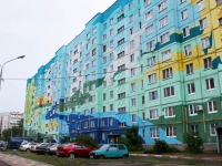 neighbour house: st. Chugunov, house 32. Apartment house
