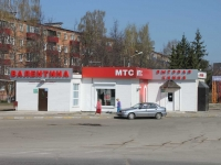 neighbour house: st. Chugunov, house 34А. store