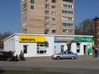 neighbour house: st. Chugunov, house 34Б. store