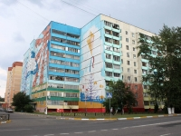 neighbour house: st. Chugunov, house 34. Apartment house
