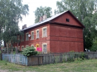 neighbour house: st. Chugunov, house 41. Apartment house