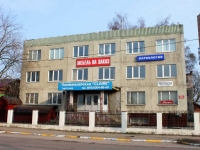 neighbour house: st. Desantnaya, house 10. multi-purpose building