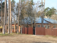neighbour house: st. Desantnaya, house 11. laboratory