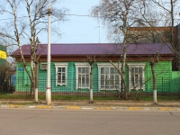 neighbour house: st. Desantnaya, house 12. laboratory