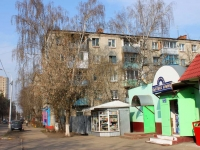neighbour house: st. Desantnaya, house 18. Apartment house