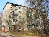 neighbour house: st. Desantnaya, house 20. Apartment house