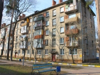 neighbour house: st. Desantnaya, house 30А. Apartment house