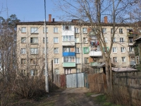 罗曼斯科耶, Desantnaya st, 房屋 32А. 公寓楼