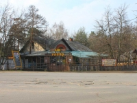 neighbour house: st. Desantnaya, house 37. cafe / pub Ранчо
