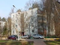 neighbour house: st. Desantnaya, house 50. Apartment house