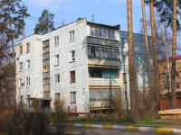 neighbour house: st. Desantnaya, house 52. Apartment house