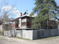 neighbour house: st. Kuybyshev, house 20. Apartment house