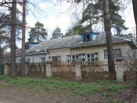 neighbour house: st. Kuybyshev, house 21. Apartment house