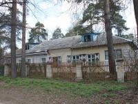 соседний дом: ул. Куйбышева, дом 21. многоквартирный дом