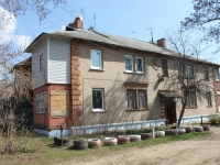 neighbour house: st. Kuybyshev, house 24. Apartment house