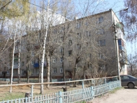 Ramenskoye, Serov st, house 11. Apartment house