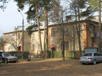 neighbour house: st. Serov, house 13Б. Apartment house
