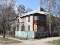 neighbour house: st. Serov, house 16. Apartment house