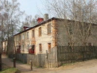 neighbour house: st. Serov, house 17. Apartment house