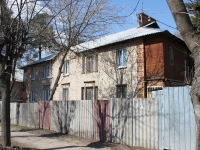 neighbour house: st. Serov, house 18/1. Apartment house