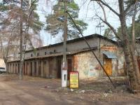 Ramenskoye, Serov st, house 19А. Social and welfare services