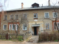 neighbour house: st. Serov, house 19. Apartment house