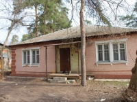 neighbour house: st. Serov, house 21. Social and welfare services