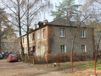 neighbour house: st. Serov, house 23. Apartment house