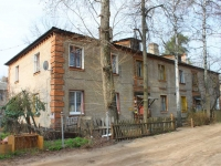 neighbour house: st. Serov, house 25. Apartment house