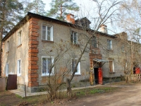 neighbour house: st. Serov, house 27. Apartment house